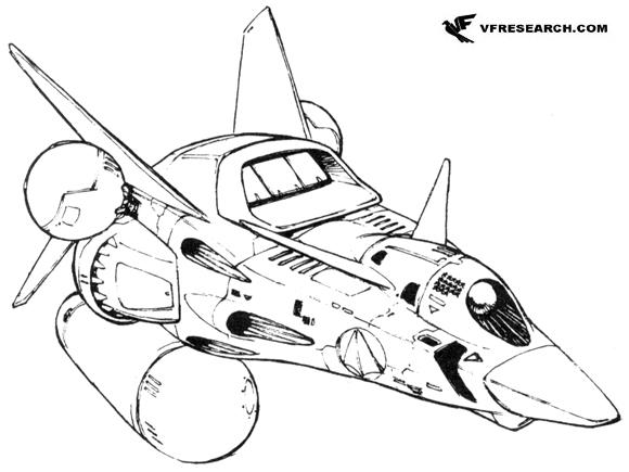 手绘科幻战舰图片